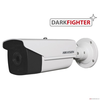 IP видеокамера Hikvision DS-2CD4A26FWD-IZS (2.8-12мм) 2Мп DarkFighter