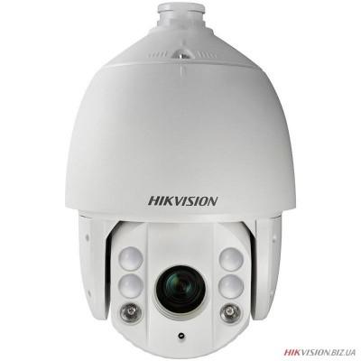 Видеокамера роботизированная DS-2AE7037I-A