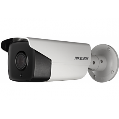 IP видеокамера Hikvision DS-2CD4A24FWD-IZS 2Мп LightFighter