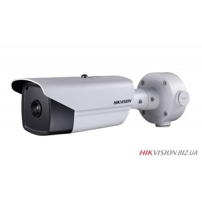 2Мп DarkFighter IP видеокамера Hikvision DS-2CD4B26FWD-IZS (2.8-12мм)