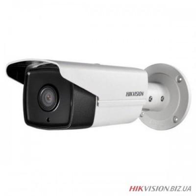 2Мп IP видеокамера Hikvision DS-2CD2T25FWD-I5 (4мм)