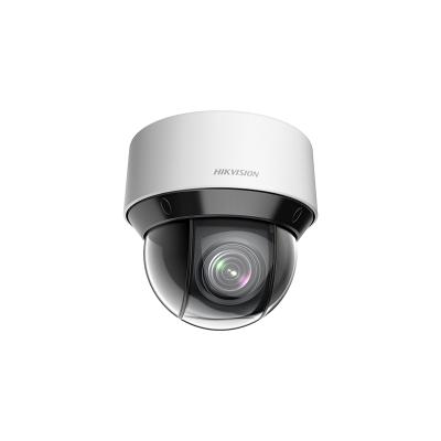 4Мп PTZ купольная видеокамера Hikvision с ИК подсветкой DS-2DE4A425IW-DE