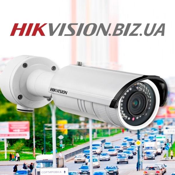 Hikvision — официальный сайт в Украине